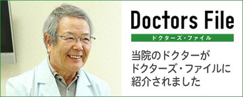 http://sawada.cn/img/drs_file.jpg